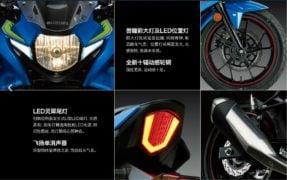 suzuki-gsx-250r-moto-gp-edition-images-features