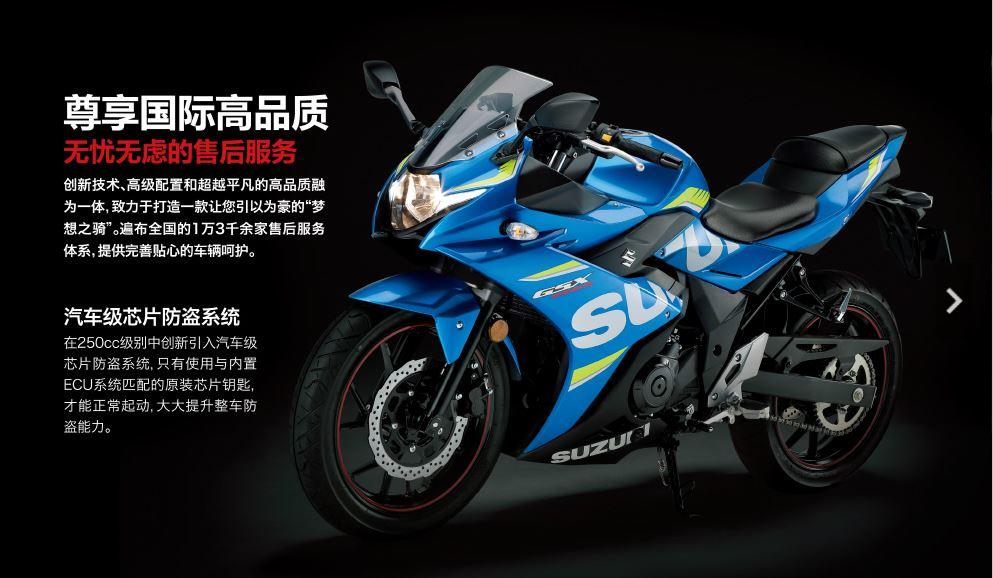 2018 suzuki 250r. modren 250r suzuki gsx 250r images on 2018 suzuki 250r