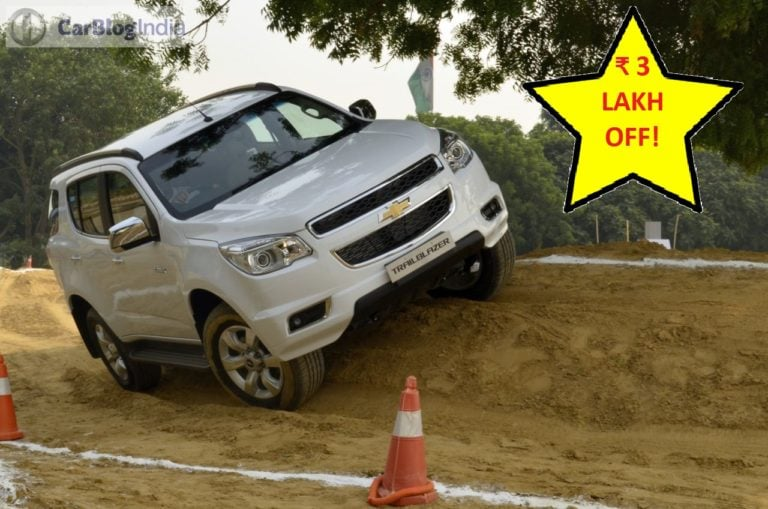 Chevrolet Trailblazer Massive Price Cut- Rs. 3.04 Lakh Off!
