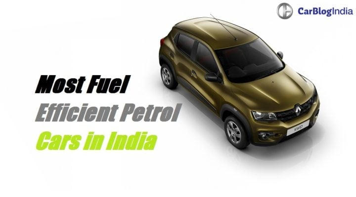 most fuel efficient petrol cars in India