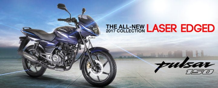 2017 Bajaj Pulsar 150 New Model - Price 73,513, Mileage, Specifications