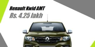 renault-kwid-amt-front-view-official-image-price