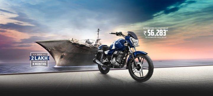 Bajaj V12 Launched at Rs. 56,283 (ex-showroom Delhi)