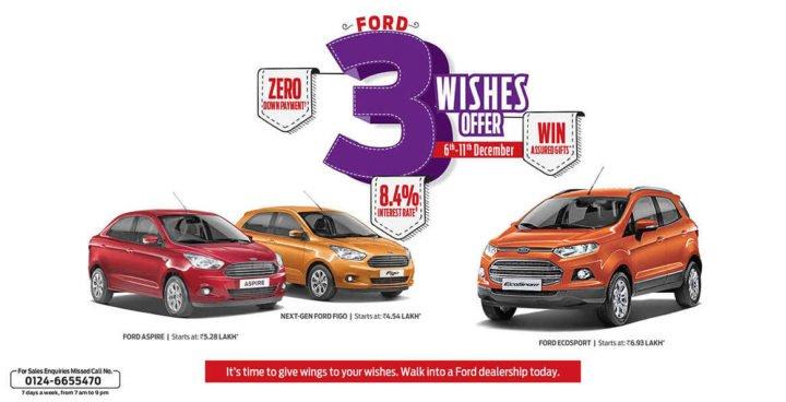 ford-car-discounts-year-end