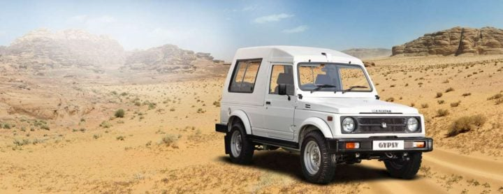 maruti gypsy official images wallpaper