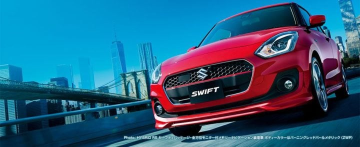 new maruti swift 2017 official images