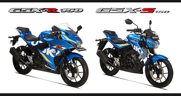 Suzuki GSX-R150 India