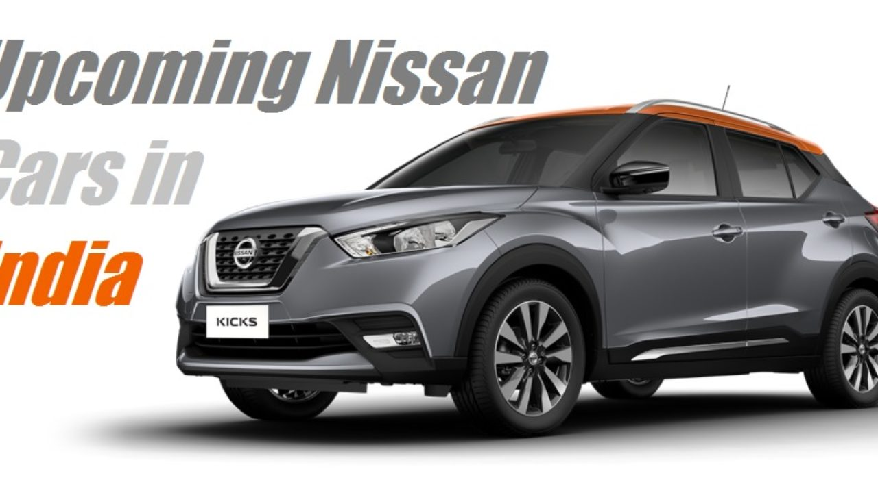 Upcoming Nissan Cars In India 2017 Upcoming New Datsun Cars In India