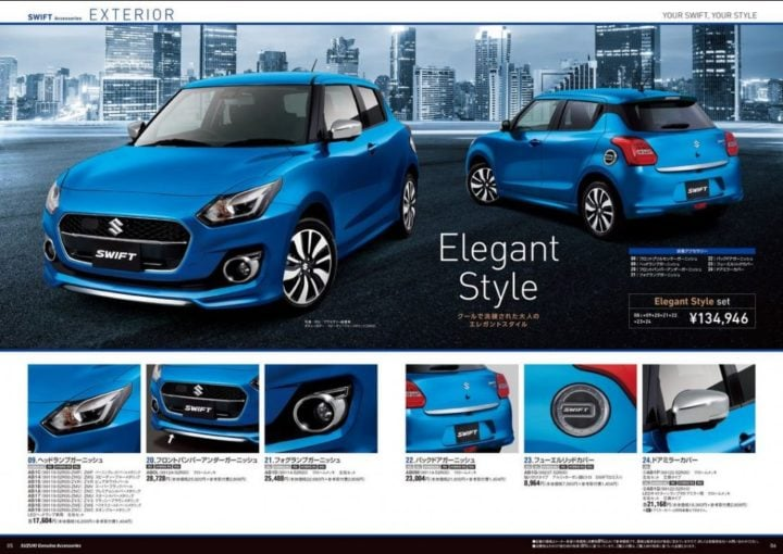 New 2017 Maruti Suzuki Swift accessories pack images - Elegance Style