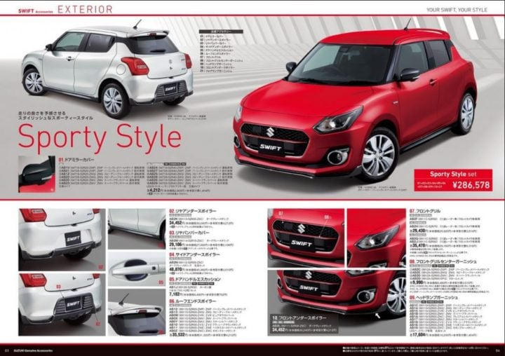 New 2017 Maruti Suzuki Swift accessories pack images - Sporty Style