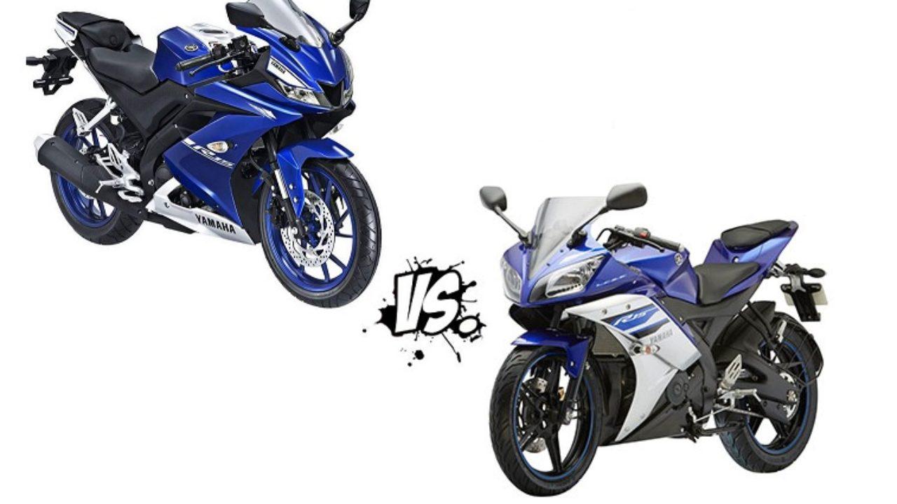 2017 Yamaha R15 V3 vs Yamaha R15 V2 -Compare Price