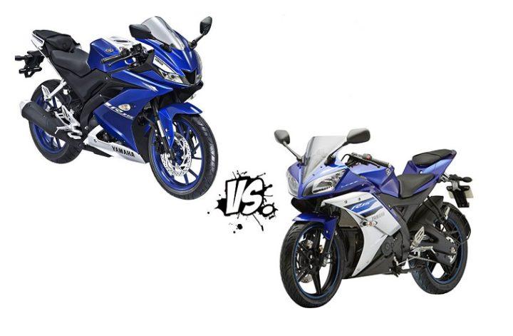 New Yamaha R15 V3 vs Old R15 V2 Comparison
