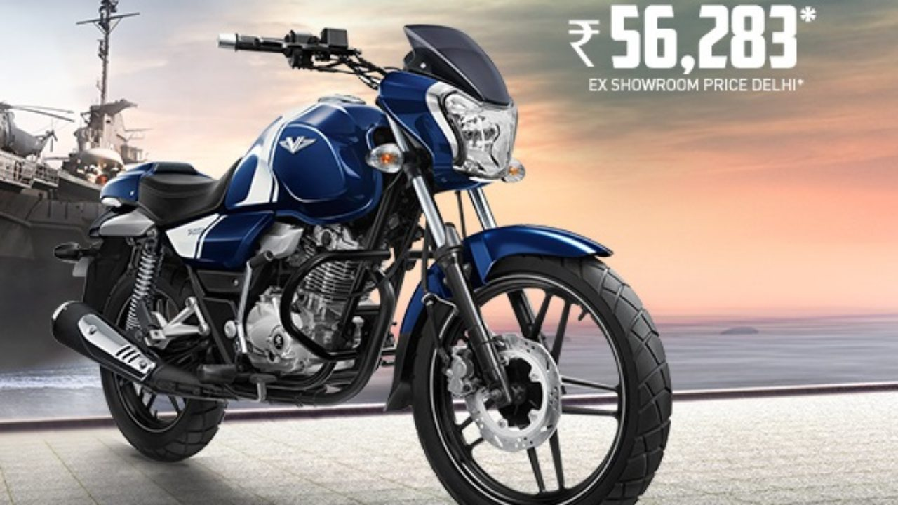 Bajaj V12 Price, Mileage, Specifications, Features, Images