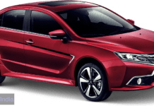 New 2017 Mitsubishi Lancer Grand Lancer Front Angle Image Red