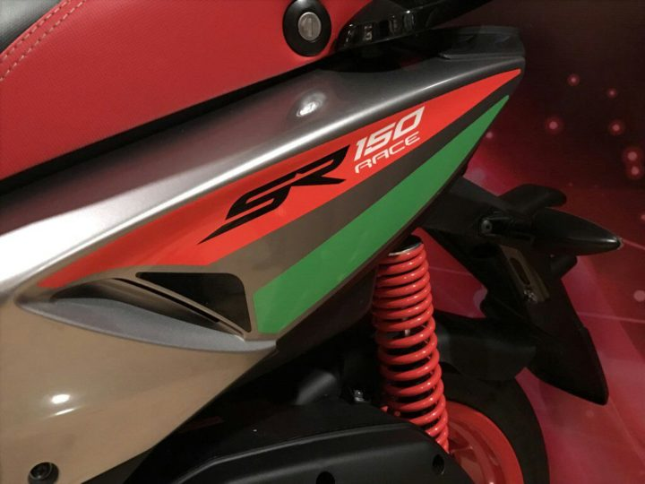 2017 aprilia sr 150 race edition