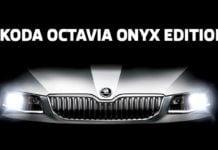skoda octavia onyx limited edition