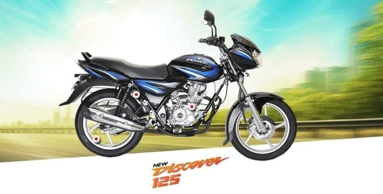 2017 Bajaj Discover 125 Launched – All You Need to Know!