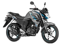 New Yamaha Fz Mileage
