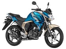 Yamaha Fz New Model Price In India