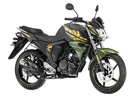 2017 Yamaha Fz Prices Mileage Specifications 2017