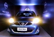 2017 nissan micra facelift images front