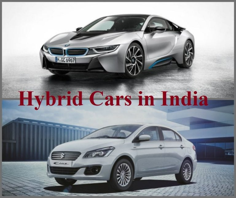 Hybrid Cars in India 2017 – Prices & Specifications
