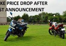 bike price drop after gst