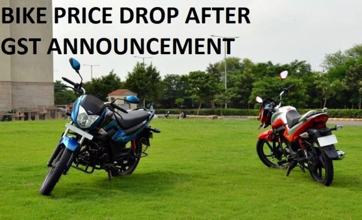 bike price drop after gst