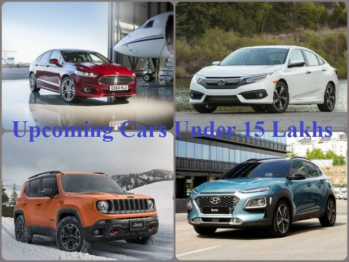 Upcoming Cars Under 15 Lakhs From Maruti Hyundai Honda And More
