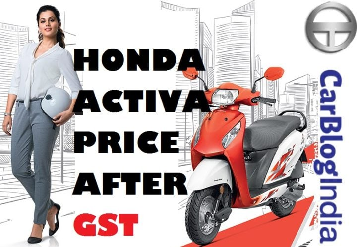 honda activa price after gst