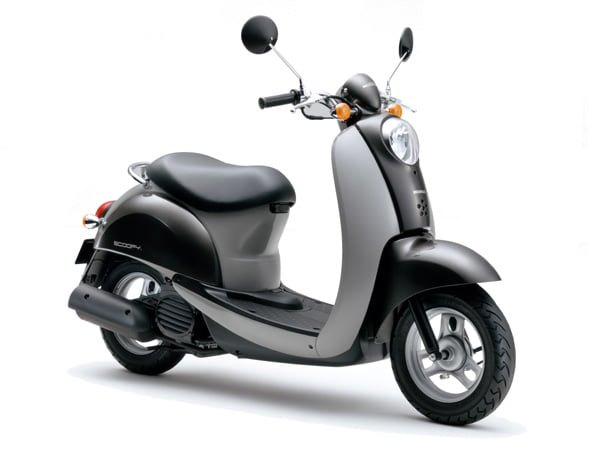 Upcoming New Honda Bikes - Honda Scoopy