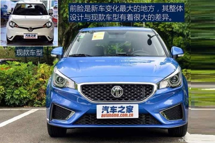 2017 MG3 India Images front profile