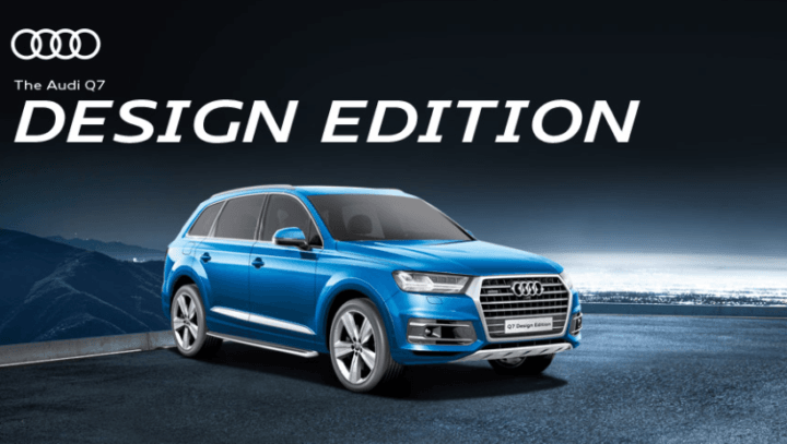 Audi Q7 Design Edition Image 1