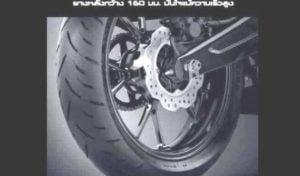 Honda 150SS Racer India Images rear disc brake