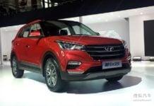 New Hyundai Creta 2018 facelift images front angle