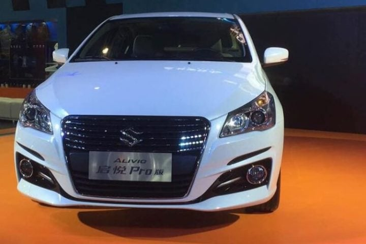 2017 Maruti ciaz facelift images front
