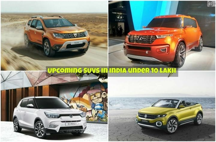 Upcoming sedan cars in india 2017 under 10 lakhs 10