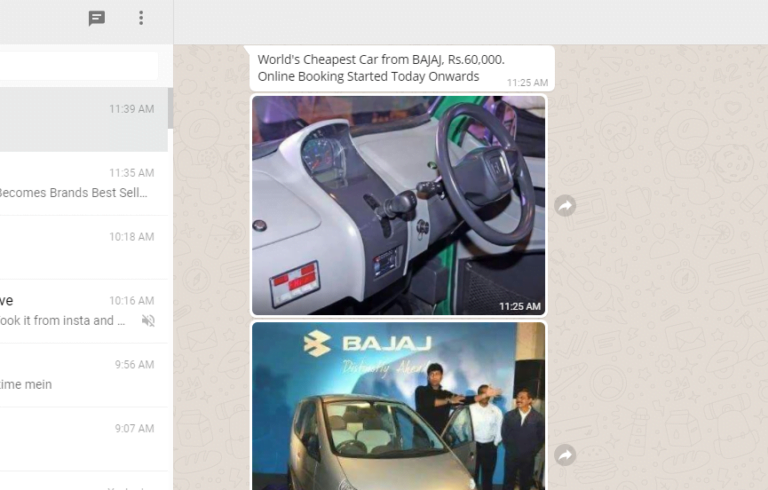 RUMOUR of the Year- World's Cheapest Car from Bajaj for Rs 60000!