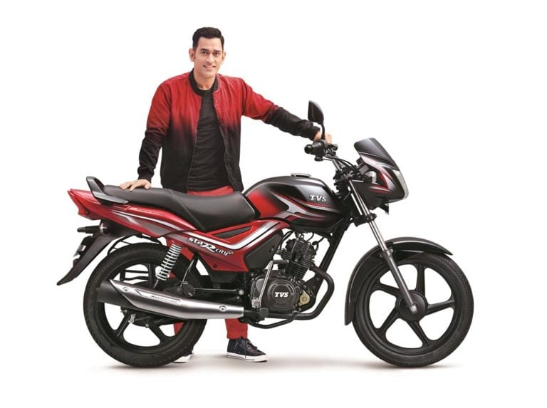 2017 TVS Star City Plus Special Edition Launched at Rs 50,534