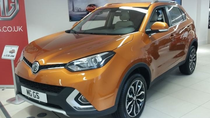 MG GS SUV- Upcoming Cars under 30 lakhs
