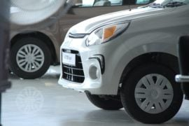 Maruti Alto 800 Utsav limited edition photo front bumper