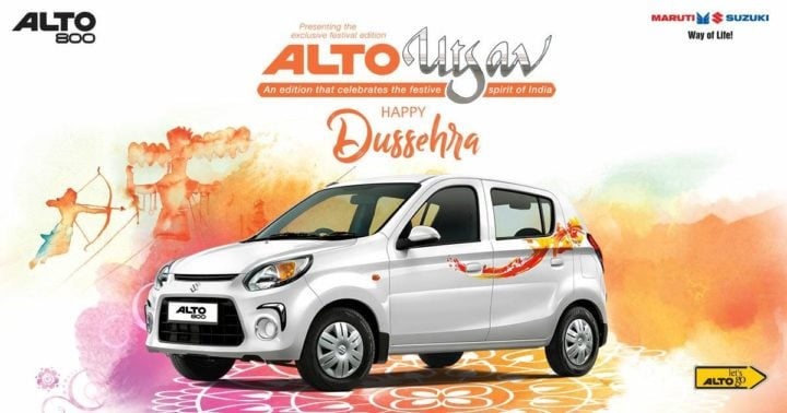 Maruti Alto 800 Utsav limited edition photo