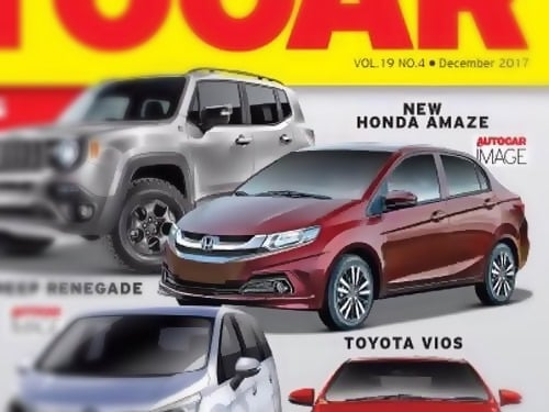 new 2018 Honda amaze images