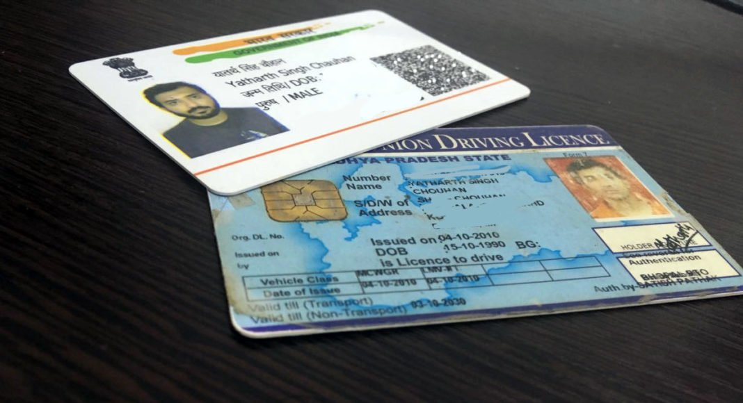 How to Link Aadhaar with Driving Licence Online Images