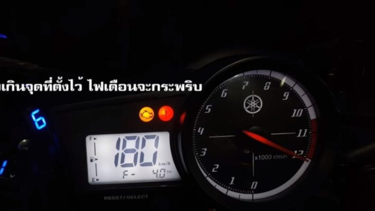 Modified Yamaha R15 with Turbo Kit Hits 180 KMPH Top Speed - VIDEO