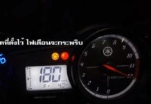 modified yamaha r15 turbo kit