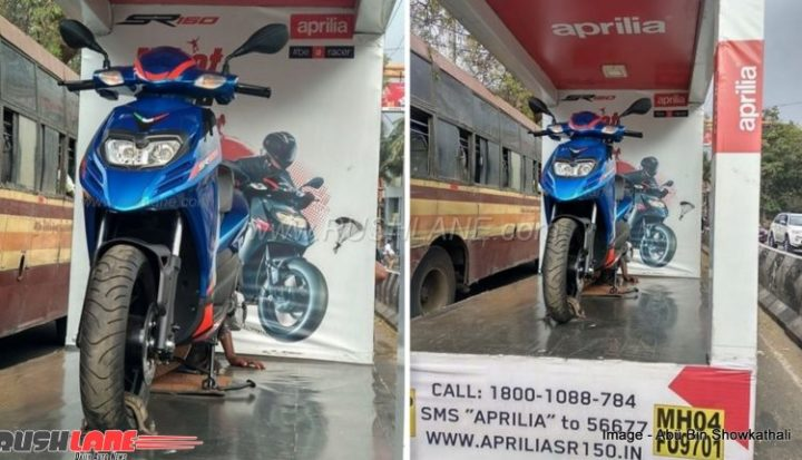 2018 aprilia sr 150 colours blue