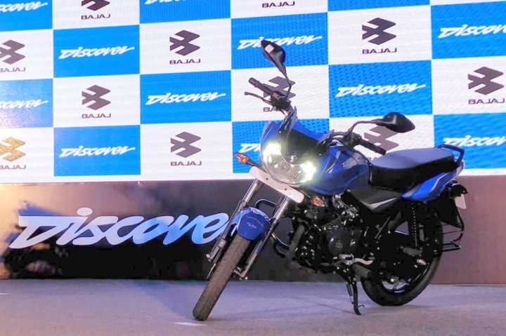 new 2018 bajaj discover 125 and 110 launch images
