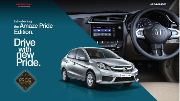 Honda Amaze Pride Edition
