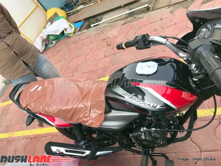 New 2018 Bajaj Discover 125 Launch Today, Spy Images Reveal New Info